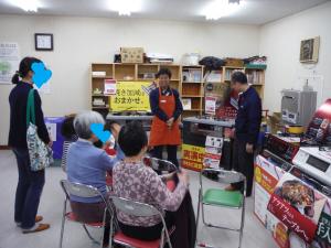 ブログコンロ実演DSCF3394